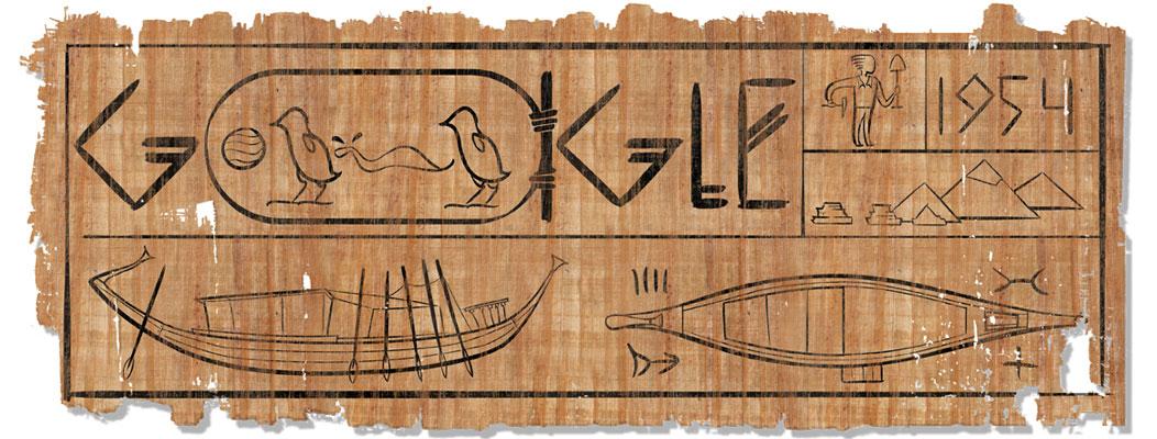 DOODLE_KHUFU_SHIP